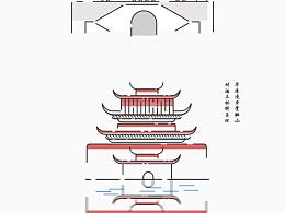 中国风古建筑-西安篇