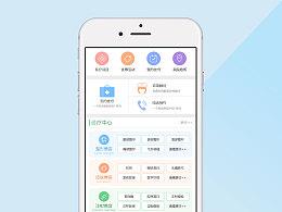 手机/移动端网站设计(两版设计搞)