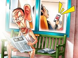 商业插画—《网易新闻客户端》