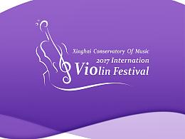 小提琴艺术节/H5/logo/标志设计/音乐