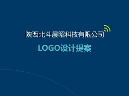 北斗晨昭 logo 飞机稿
