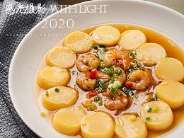 美食摄影:鸡蛋豆腐