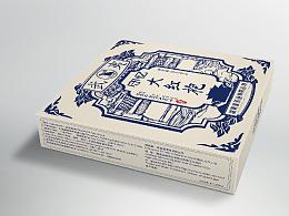 《武夷牌·守忆》系列茶包装设计