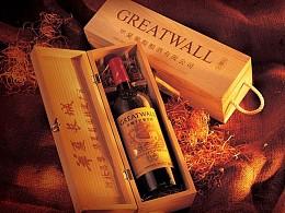 葡萄酒网页