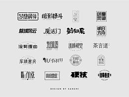 Font Design 2019