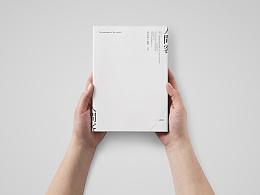 书籍装帧设计‖008
