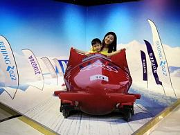 北京2022年冬奥会3D画