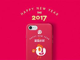 蜜雪冰城-冰淇淋茶饮-鸡年主题互动化品牌设计。