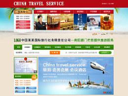 旅游线路网站一枚