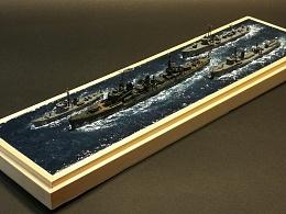 驱逐舰水景模型