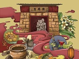 南风古灶陶醉馆-手绘类推广物料2