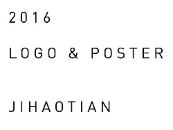 2016   LOGO POSTER   JIHAOTIAN