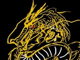 金色中国龙