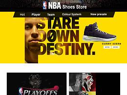 一款卖NBA球星篮球鞋的电商网站1.0版本
