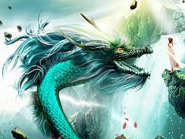 海报合成《神龙之天之诞生》