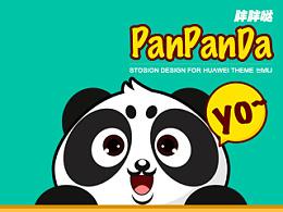 胖胖哒PanPanDa