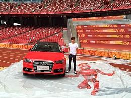 奥迪-足球峰会3D地贴立体画-拜仁vs慕尼黑 第一站 鸟巢