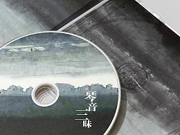 唱片包装设计