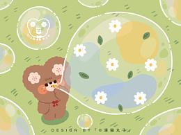 《茶茶熊·莓莓兔·小树考拉的日记簿》