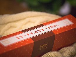 【传情记】姜母黑糖茶 - 七枚小确幸