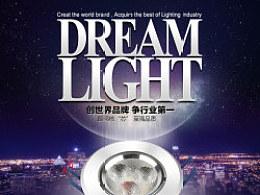 《DREAM LIGHT》