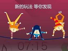 香橙V2.2版本宣传图(未使用版本)