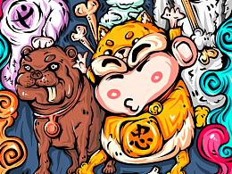 国潮插画系列作品 十二生肖——狗