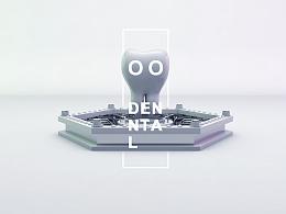 OO Dental 片头三维动画丨C4D丨TOOTH