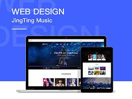 静听音乐-Home Page