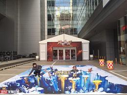 北京3D地贴画喷绘写真制作