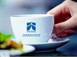 大田县青年企业家协会logo