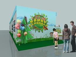 天津高新区2016环境日主题活动