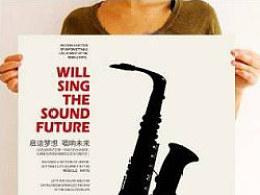 音乐-创意海报