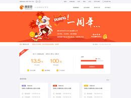 理财范官网2.0版
