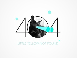 404-little yellow not found