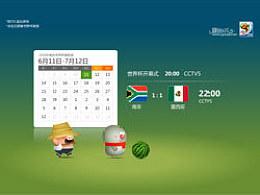 鼹鼠乐乐世界杯时刻表及比分