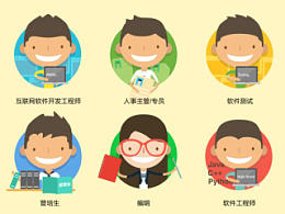 职业大百科 - 职业icon