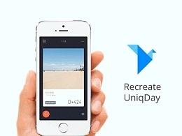 Origami Freebie - Recreate UniqDay