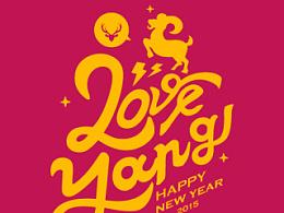 2015 新年 Love yang 爱羊!海报设计
