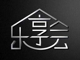 htc 手机俱乐部——乐享会 logo设计