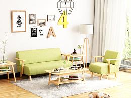 《清凉夏日Ⅱ》——小户型小清新沙发3D设计 家具3D设计 家具设计