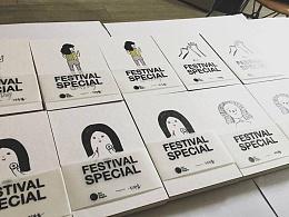 初品★女生节,公众号gif推广&产品设计-13p