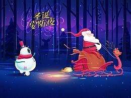 圣诞节页面-萤石商城