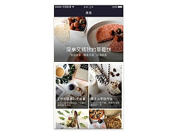 nice meal principle小练习