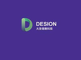 大圣信息科技-品牌形象设计