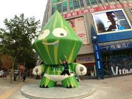 vtown8米巨型公仔创作全纪录~