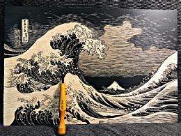 手工木刻版画