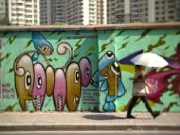 [Graffiti]2011在上海莫干山涂鸦