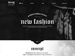 饰品网页设计