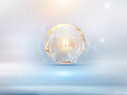 BTV科技频道主持人宣传片